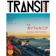 transit_california_hyoushi
