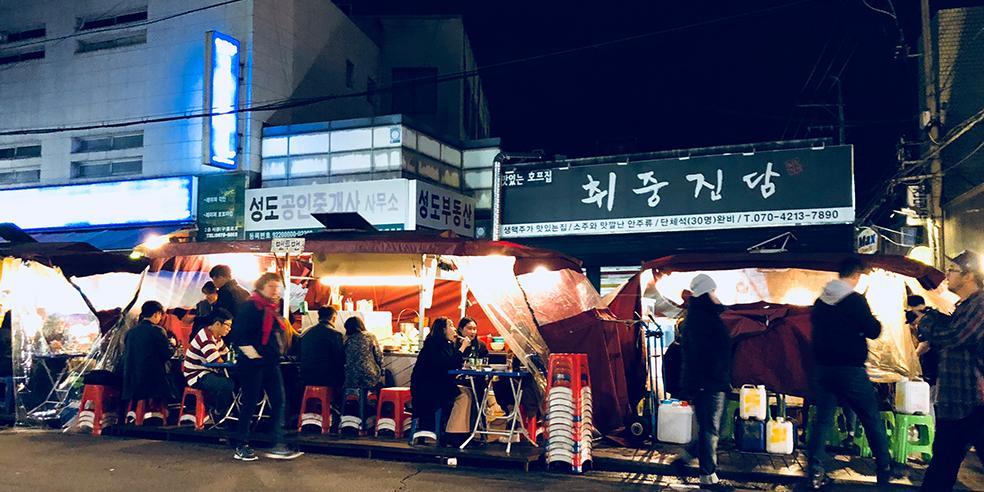 transit_korea_11